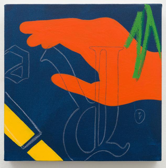 Gabriella Sanchez, 'RE: Again and Again', 2018, Charlie James Gallery