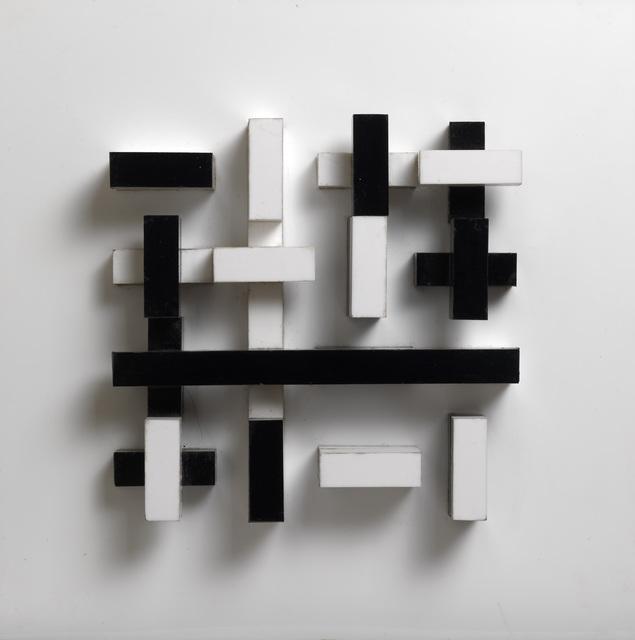 , 'Rotation of 2 Layers,' 1968, Waterhouse & Dodd