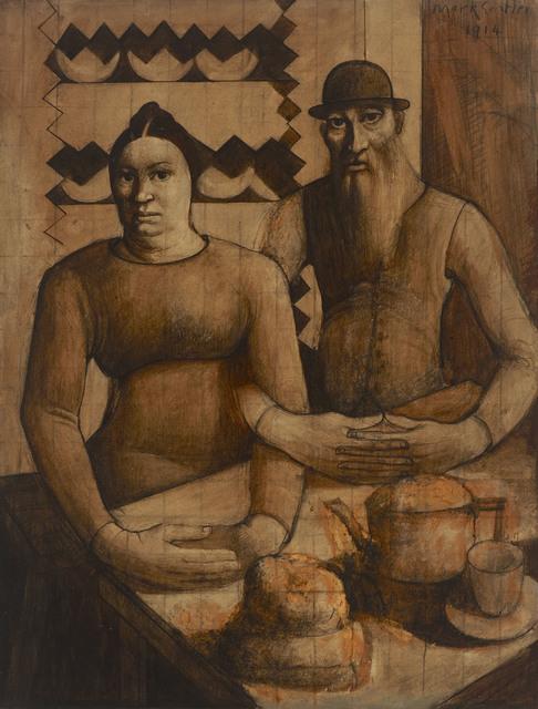 , 'Rabbi and Rabbitzin,' 1914, Ben Uri Gallery and Museum