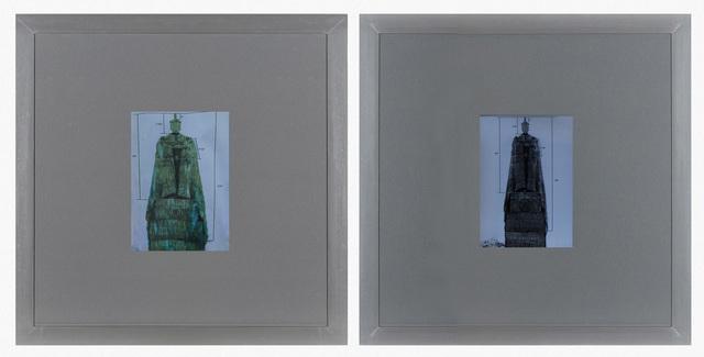 , 'Souvenirs (Coronation Park) 2,' 2015, Project 88