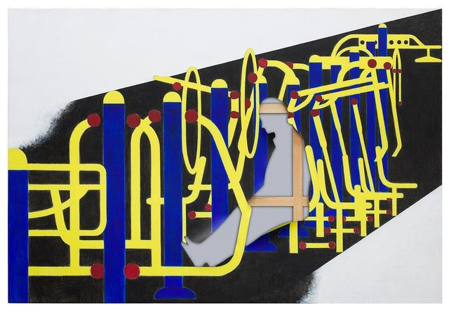 , ' Prospect VI,' 2016, Tang Contemporary Art