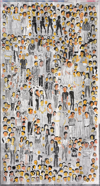 , 'East Nanjing Road 南京东路,' 2014, ART LABOR Gallery