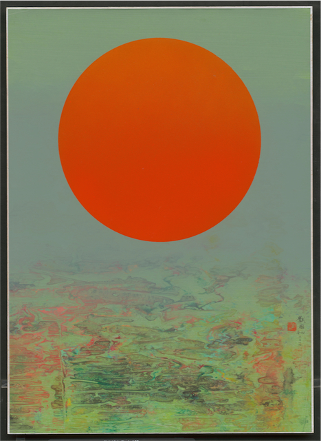 , '秋日 Autumn Sun,' 2014, Linda Gallery