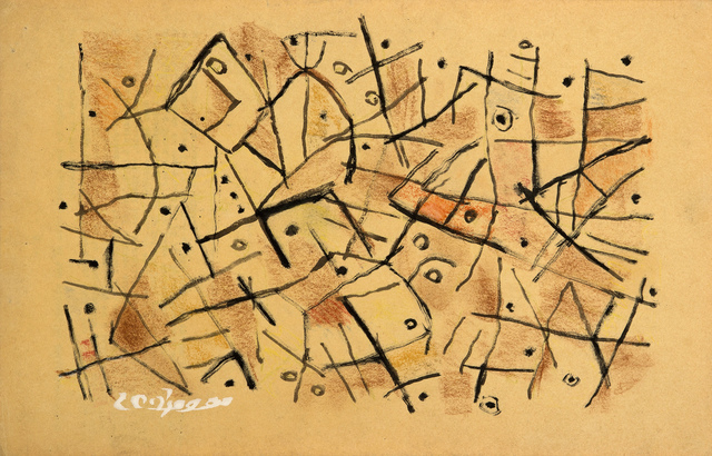 , 'Untitled ,' 2003, Ayyam Gallery