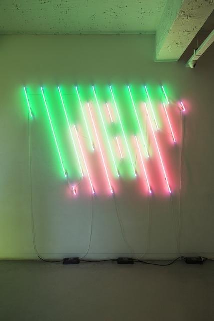 , 'WH,' 2015, Savina Museum of Contemporary Art