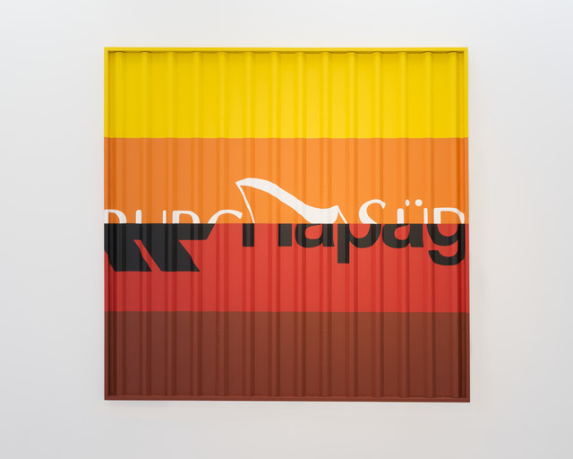 , 'Encubierta 6,' 2018, Galería La Cometa