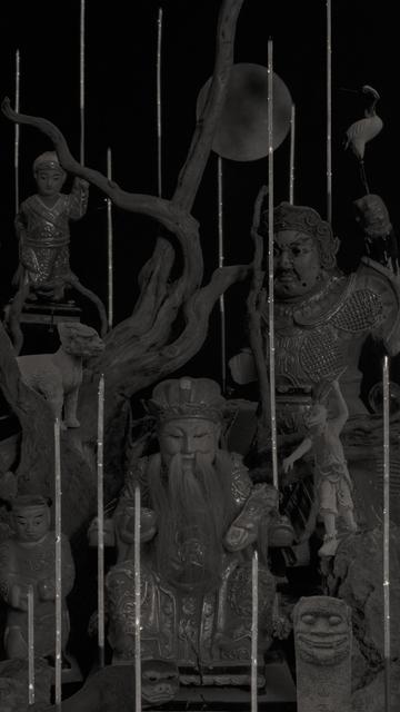 Maleonn, '99000 Ksana of one Incense - 2', 2019, Danysz Gallery