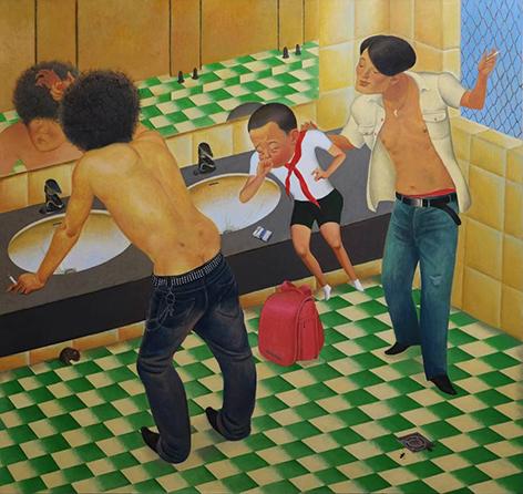 , 'After-school Tutoring,' 2014, Line Gallery