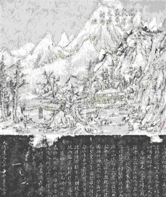 , 'Xishan in March,' 2018, Crossing Art