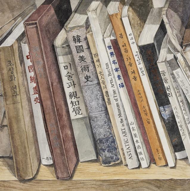 , 'Pile of books III,' 2013, Artflow
