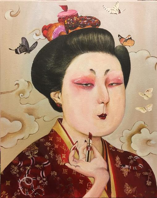 , 'Selfie,' 2017, Zhou B Haus der Kunst