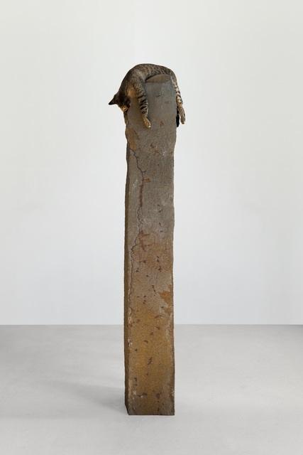 , 'Untitled,' 2014, Noguchi Museum