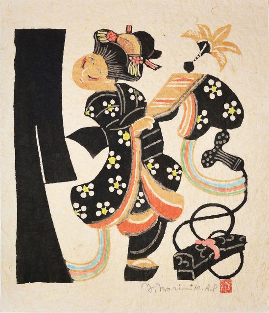 Yoshitoshi Mori, 'Kamuro (A Young Girl) ', 1960, Ronin Gallery