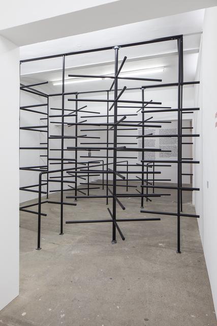 , 'Tourniquet,' 2015, KW Institute for Contemporary Art