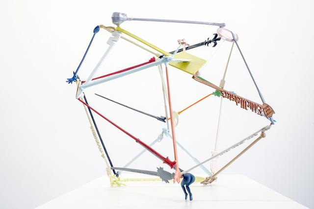 , 'Drunkated VI (geodesic),' 2016, Galerie Eva Meyer
