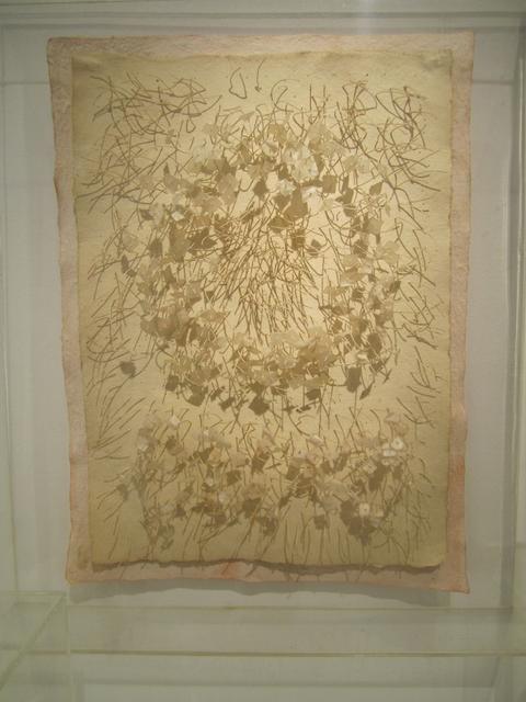 , 'Mandala rosa,' 1985, N2 Galería
