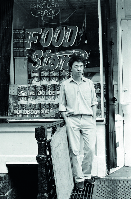, 'Williamsburg, Brooklyn,' 1983, Andy Warhol Museum