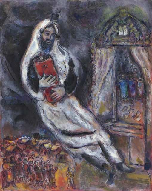 , 'Juif à la Thora,' 1968-1976, Galerie Boulakia