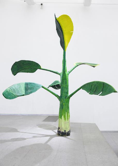 , 'Tropical Composition/Banana Tree No. 7,' 2016, Sifang Art Museum