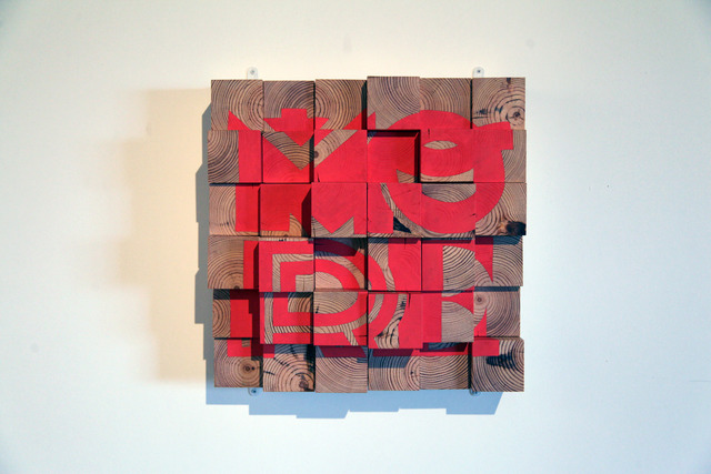 , 'More,' 2014, Underdogs Gallery