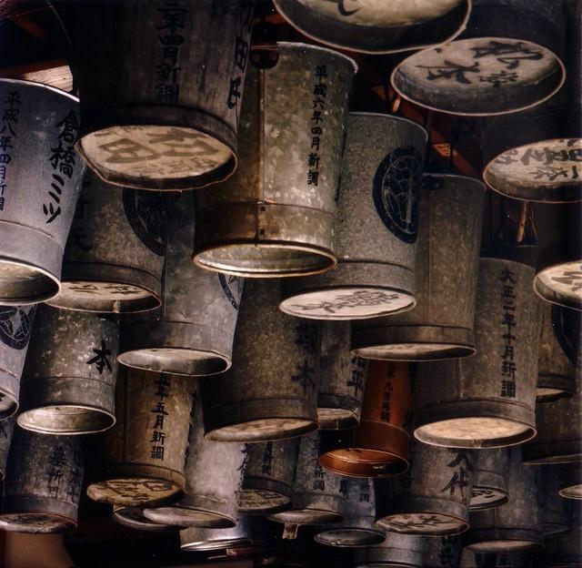 """, '""""Rituals"""", Japan,' 2004, PALMADOTZE"""