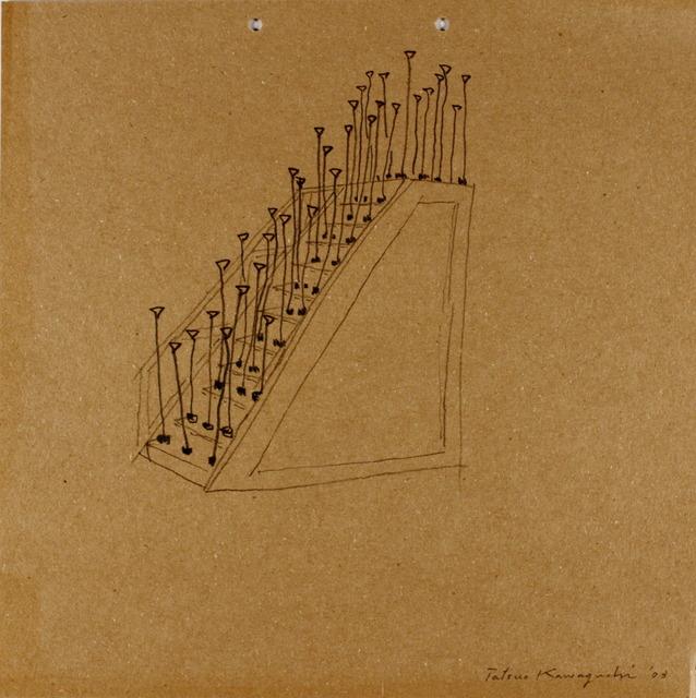 , 'Lotus Stairway Time -1,' 2003, SNOW Contemporary