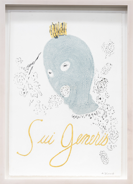 , 'Sui Generis,' 2014, Rosamund Felsen Gallery