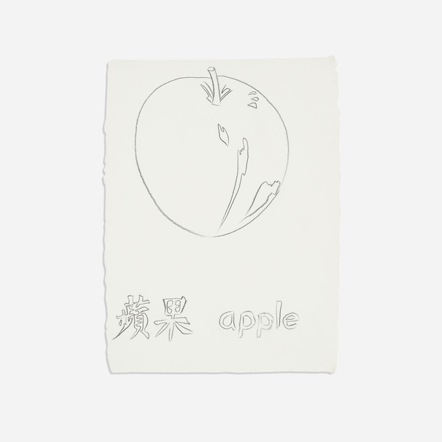 Andy Warhol, 'Apple', 1983, Drawing, Collage or other Work on Paper, Graphite on paper, Rago/Wright
