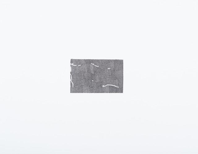 , 'Forming Spaces XIV,' 2014, Sabrina Amrani