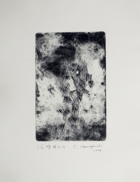 , 'Obscuration,' 1963, SNOW Contemporary