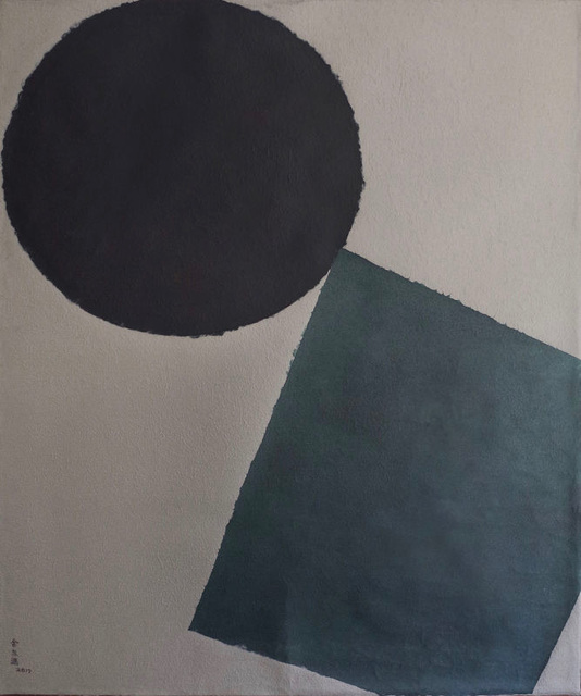 , 'Abstract 2017-2,' 2017, Rén Space