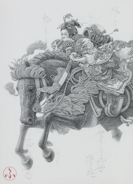 , 'Uzumaki,' 2014, Gallery Kogure