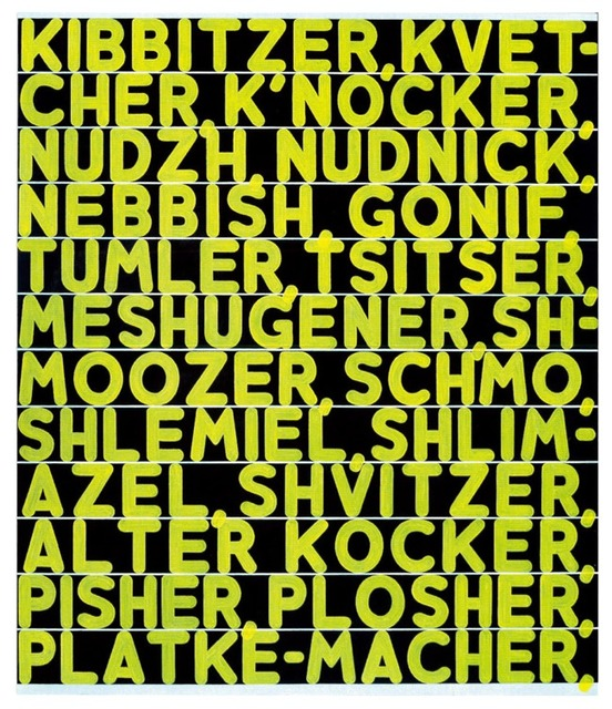 Mel Bochner, 'The Joys of Yiddish', 2014, Galerie Maximillian