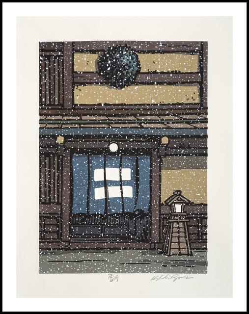 Katsuyuki Nishijima, 'Snowy Moon', 2005, Print, Woodblock Print, Verne Collection, Inc.