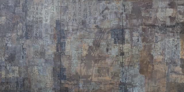 , '2017-7-25,' 2017, Galerie du Monde
