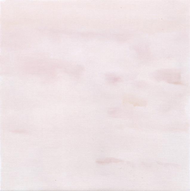, 'Melting,' 2001, Tomio Koyama Gallery