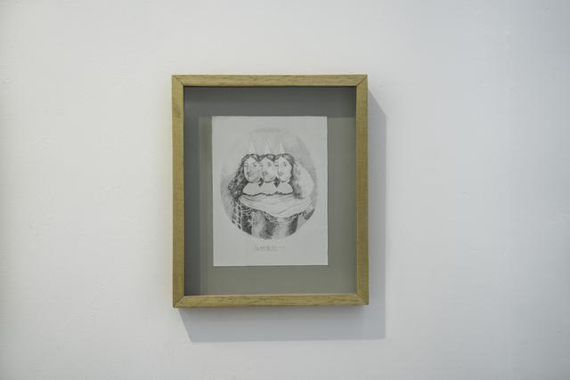 , 'Te extraño II,' 2018, El Otro Mono