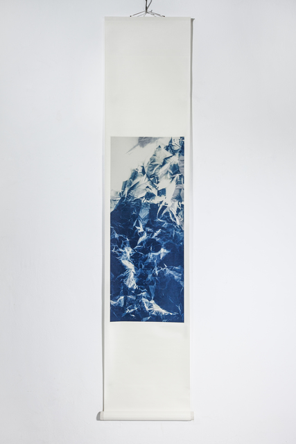 , 'Wrinkled Texture 47 ,' 2015, Galerie du Monde