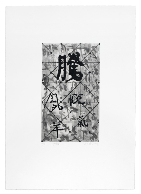 , 'Chinese Characters,' 2001, Galerie du Monde