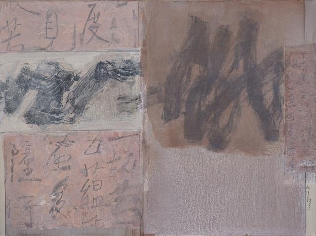 Fong Chung-Ray 馮鍾睿, '00-01 ', 2000, Galerie du Monde