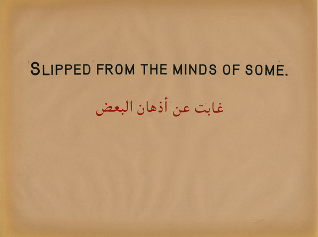 , 'Slipped from the minds of some,' 2010, Paradise Row