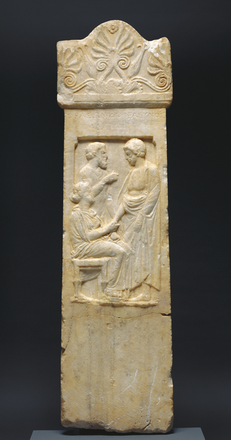 'Grave Stele of Thrasynos', ca. 375 BCE, J. Paul Getty Museum