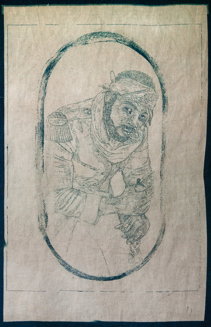 Umar Rashid (Frohawk Two Feathers), 'Boussa 1792', 2012, Print, Cyanotype on linen, Critical Resistance Benefit Auction