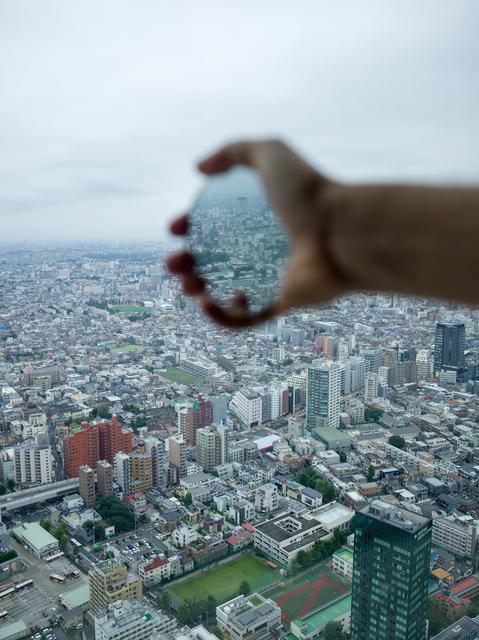 , 'Park Hyatt Hotel, Tokyo (Mirror),' 2015, Sean Kelly Gallery