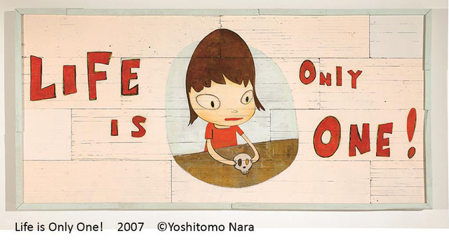 , 'Life Is Only One!,' 2007, Asia Society Hong Kong