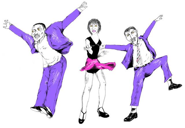 Gerald Wiggins, 'Jumping Trio', 2015, Creativity Explored