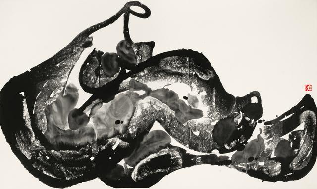 Ma Desheng, 'Enlightenment', 1988, 10 Chancery Lane Gallery