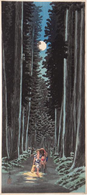Hiroaki Takahashi (Shotei), 'Cryptomeria Road in Nikko', ca. 1924-27, Print, Woodblock print, Scholten Japanese Art