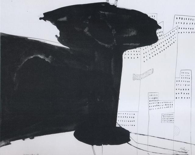, 'La prima volta in città,' 2012, Christine König Galerie