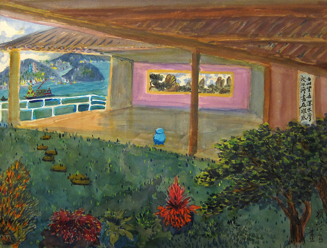 , 'View from a Garden,' ca. 1997, Alisan Fine Arts